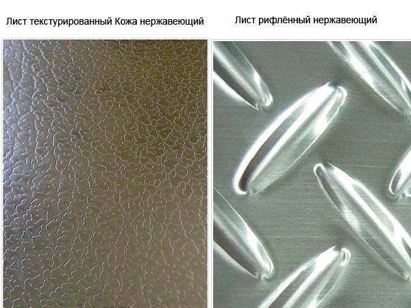 Изделия из нержавеющей стали на заказ