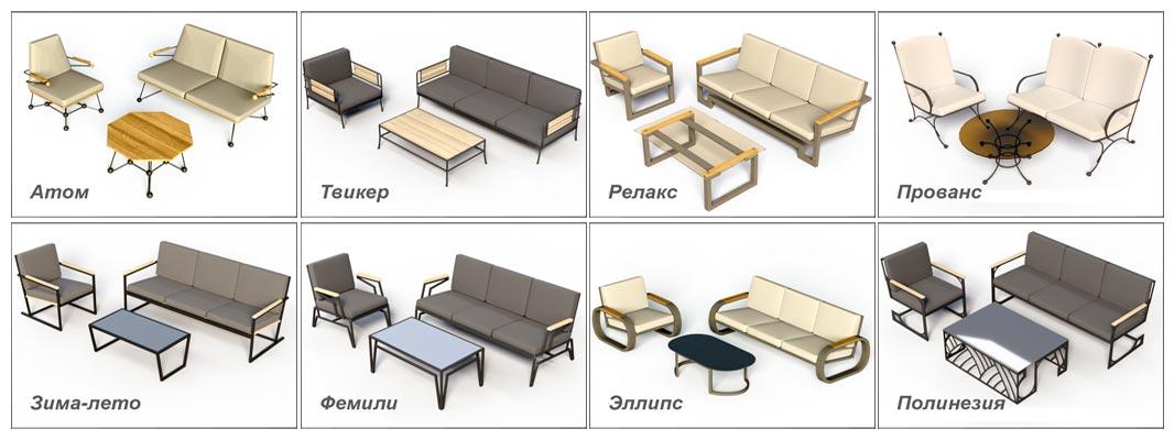 Коллекции мебели для дома и улицыБУДИДЕЯ