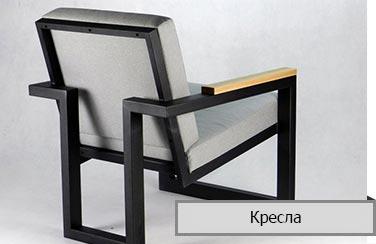 Кресла БУДИДЕЯ