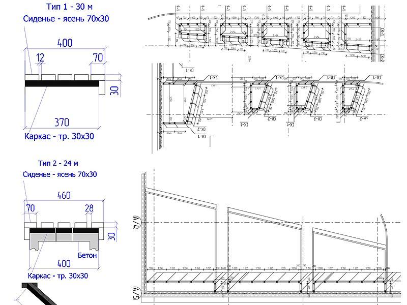 Проектирование скамеек